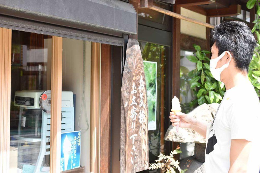 山中温泉アイスストリートの温泉玉子ソフトクリームの外観