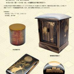 阪神リーフレット表