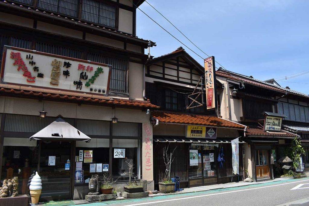 山中温泉にある小出仙と仙の蔵の店舗